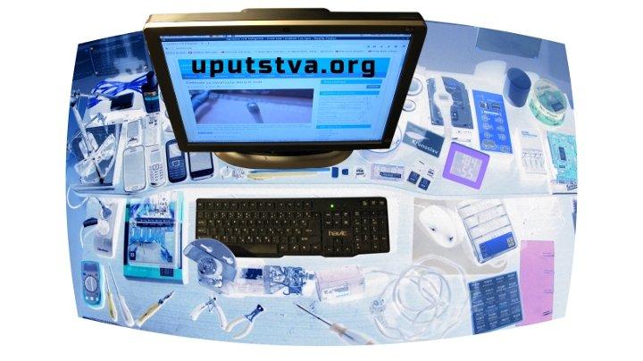uputstva.org