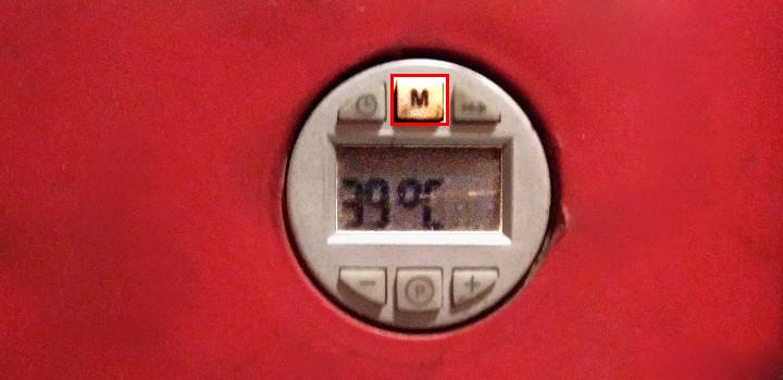 Uputstvo za podešavanje gorionika Ferroli SUN P7 – P12